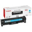 Cartus Toner Canon CRG-718 Cyan