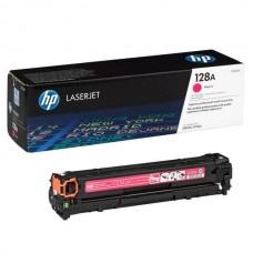 Cartus Toner HP CE321A HP128A Cyan