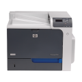 Imprimanta HP Color Laserjet CP4025 Second Hand
