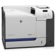 Imprimanta HP Laserjet 500 Color M551 Second Hand