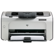 Imprimanta HP Laserjet  P1006 Second Hand